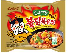 Samyang Super Spicy Hot curry   Ramen Noodles Korean Fire Noodle Challenge X5