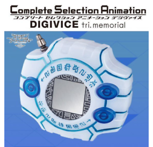 BANDAI Digimon Adventure Complete Selection Animation DIGIVICE tri. Memorial CSA