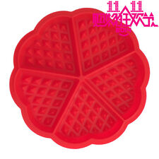Heart-Shaped Waffle Mold Silicone Bakeware Silicone Baking Tools DIY Breakfast