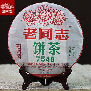 Haiwan-Lao-Tong-Zhi-Old-Comerade-7548-Pu-erh-Tea-Cake-Sheng-2015-357g-Raw