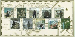 SINGAPORE-2019-S-039-PORE-BICENTENNIAL-SPECIAL-COLLECTOR-039-S-SHEET-OF-10-STAMPS-MINT
