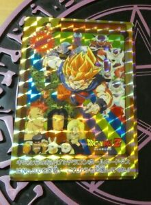 DRAGON-BALL-Z-BEST-SELECTION-CARDDASS-CARD-PRISM-CARTE-500-MADE-IN-JAPAN-MINT