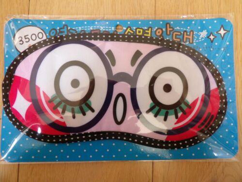 Brand new Voyage Eye Sommeil Masque Avec Visage Design S