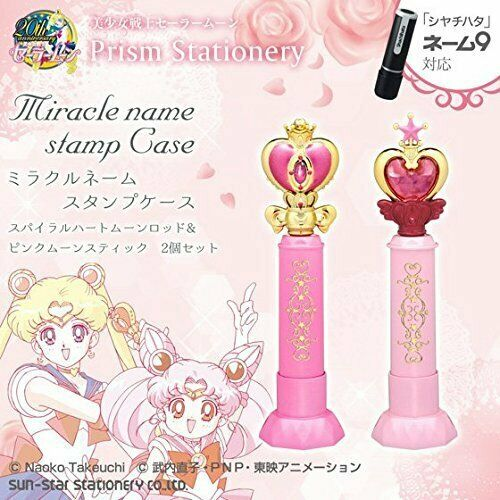 Pretty Soldier Sailor Moon Prism Stationery Miracle Name Stamp  Case Setf S  nouveau style