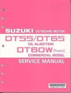 94 97 suzuki dt55 dt65 dt60w 2 stroke outboard motor service repair rh ebay com Suzuki DT2 Suzuki DT4