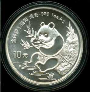 China 1991 1 Oz Silver Panda 10 Yuan in Capsule with Velvet Box