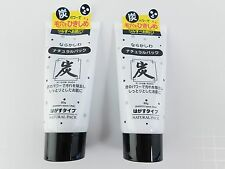 Two (2) Daiso Japan Natural Pack Charcoal Peel Off Mask Made in Korea