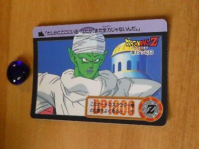 DRAGON BALL Z GT DBZ HONDAN PART 22 CARDDASS DP CARD REG CARTE 233 JAPAN 1995 NM