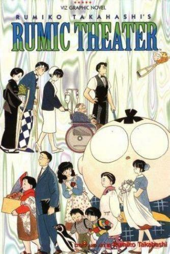 Rumiko Takahashi's Rumic Theater - VIZ Media - 1996