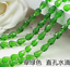 wholese-20-30-50pcs-AB-Teardrop-Shape-Tear-Drop-Glass-Faceted-Loose-Crystal-Bead thumbnail 48