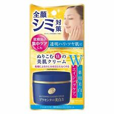 Meishoku Placenta Medicated Whitening Essence Cream 55g Japan For