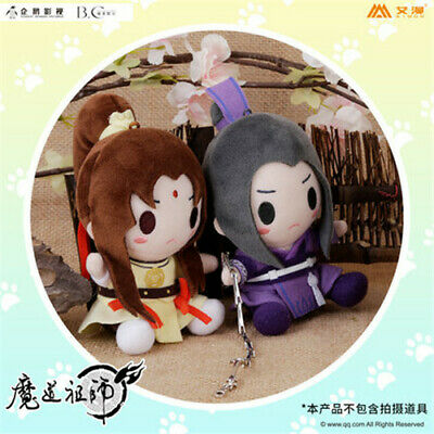 Grandmaster of Demonic Cultivation Wuxian Wangji Sizhui Jin Ling Plush Doll Toy
