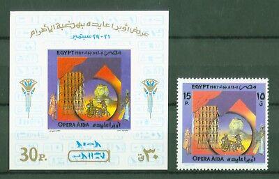 Impartial Ägypten Egypt 1987 Verdi Oper Aida Pyramiden Nr 1590 Sphinx Block 45 Clear And Distinctive