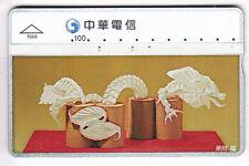 ASIE  TELECARTE / PHONECARD .. TAIWAN 100U L&G 635K ART DRAGON ORIGAMI