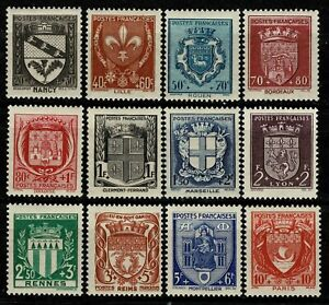 FRANCE 1941  ARMOIRIES de VILLE n° 526 à 537 neufs ★★ Luxe / MNH