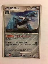Pokemon Card / Carte Metagross Rare Holo DPBP#434 DP5 1ED