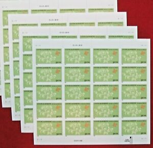 Four (4) Sheets x 20 = 80 of GIVING & SHARING 32¢ US PS Postage Stamps Sc # 3243
