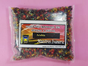 Incienso-ARABIGO-ARABIA-en-Grano-ARABIC-ARAB-Incense-in-Grain-ARABE