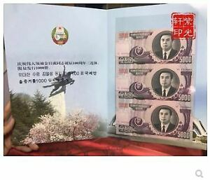 Korea 5000 Won 2006 Uncut 3in1 (UNC) 全新 朝鲜 5000面值 三联体 3联体 带册
