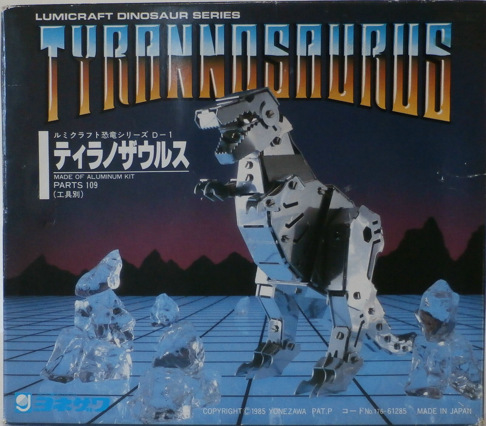 Lumicraft dinosaurio serie Tiranosaurio (1985) Nueva En Caja