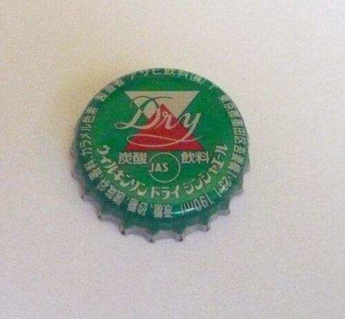 Wilkinson DRY GINGER Mixer 190ml Drink Metal Bottle Cap Top Crown JAPAN 2014