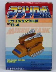 Bandai-Gobot-Robo-Machine-MRB-4-MR-23-Missile-Tank-Robo-Blaster-MIB