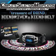Premium Bandai COMPLETE SELECTION MODIFICATION DIENDRIVER & DIEND BELT