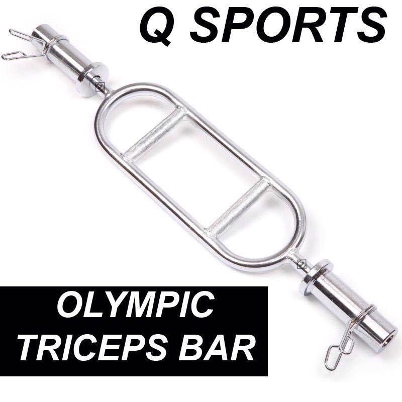 Q Deportes tríceps Bar para 2  placas de peso olímpico de halterofilia & Hammer Curl