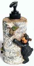 "Willie Black Bear Liquid Soap Dispenser w Pump Great for All Bathroom Decor - 7"""