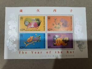 Hong Kong 1996 Year of Rat MS MINT MNH