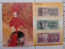 China 1980 : 10, 20, 50 cent Banknotes with folder (UNC)
