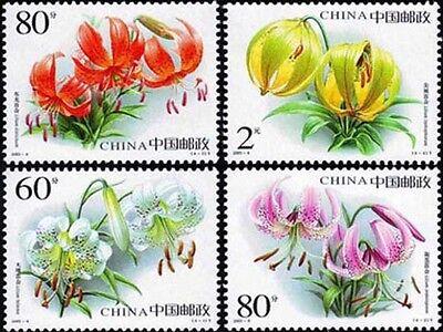 China Stamp 2003-4 Lily MNH