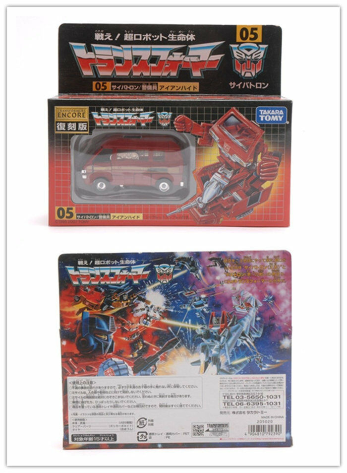 Transformers G1 Autobot Security IRONHIDE Van Robot SEALED Reissue Toy Gift Hot