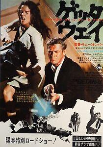 Image Is Loading The Getaway  Steve Mcqueen Ali Macgraw Japanese