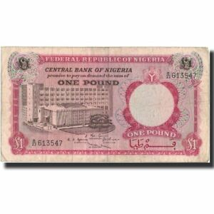 #572497 30-35 Km:8 Vf Nigeria Undated Audacious Undated 1967 1 Pound Banknote Relieving Heat And Thirst.