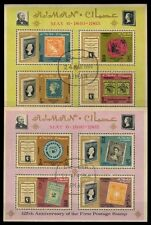 AJMAN 1965-Stamps on Stamp-Stanley Gibbons Exhibition-Set of 2 Sheets (8 Stamps)