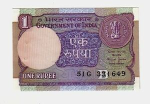 India-1-rupia-1999-FDS-UNC-Pick-78Ae-lotto-1379