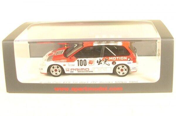 Honda Civic Ef9 No.100 1st Grp3 Jtc Suzuka Suzuka Suzuka 500km 1990 (O.Nakako - H. Okada ) 4f16a8
