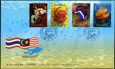 Gut Ausgebildete Thailand 2015 Fdc Meerestiere, Minr 3484/7 Joint Issue Mit Malaysia