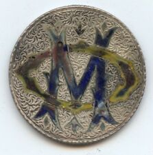 Love Token 1875 Seated Quarter (#6681) Slightly Bowed. Carefully Check out the