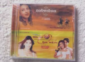 73121-Zubeidaa-Dil-Hi-Dil-Mein-NEW-SEALED-CD-2001