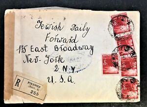 FIRENZE-FLORENCE-ITALY-JEWISH-DAILY-FORWARD-REGISTERED-COVER-DATED-DEC-1945