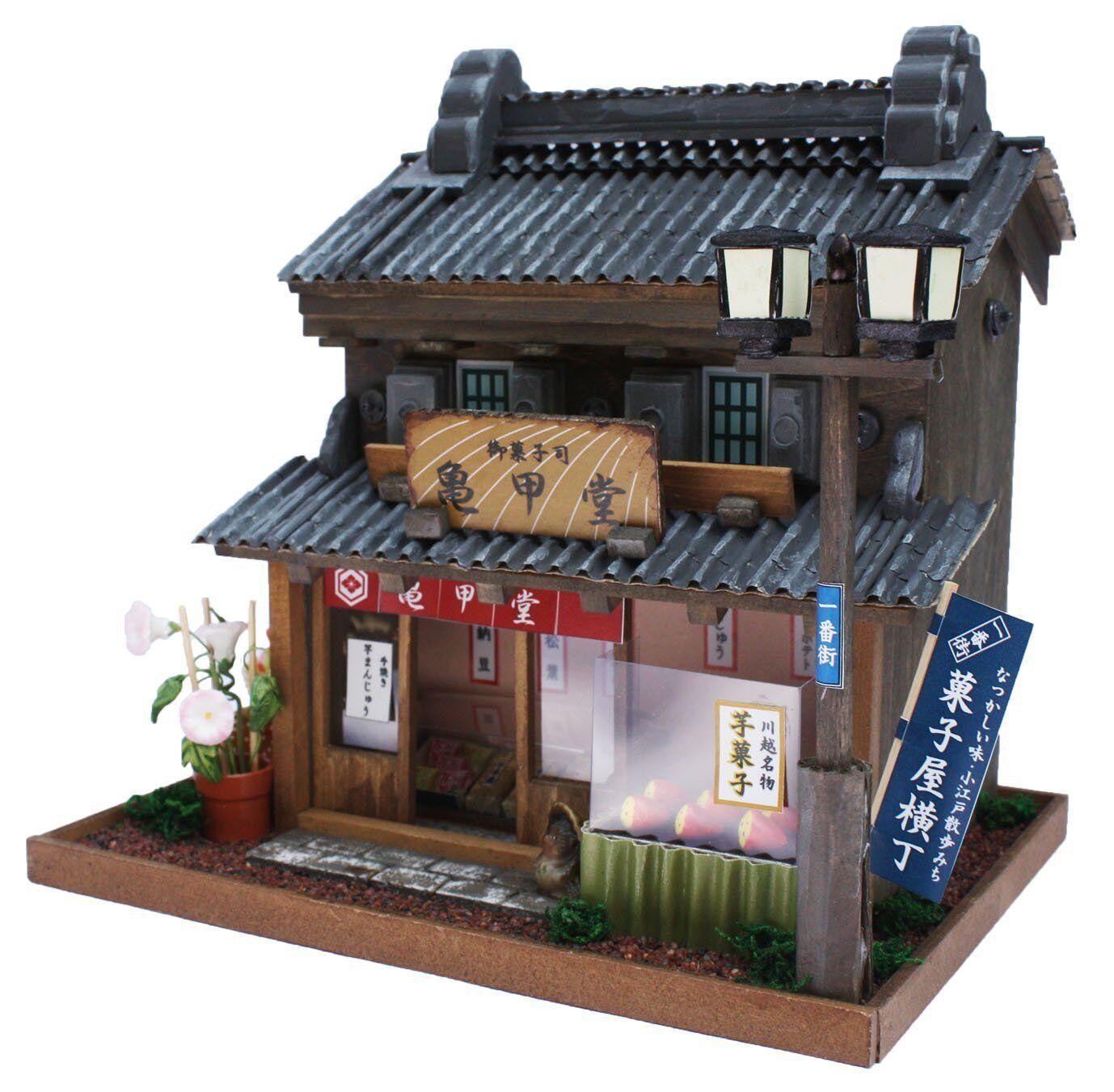 8614 Billy Handmade Dollhouse Japanese Sweet Shop Kawagoe Kaido Series
