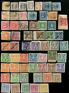 AUSTRIA-NEWSPAPER-Stamps-Postage-Collection-Used-Mint-LH