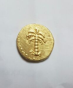 Ancient gold coin - <span itemprop=availableAtOrFrom>Norwich, United Kingdom</span> - Ancient gold coin - Norwich, United Kingdom