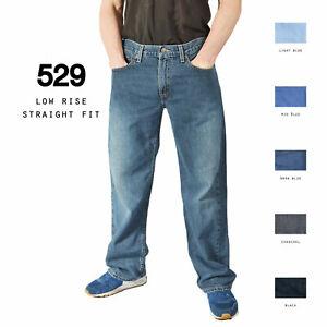 VINTAGE-LEVIS-529-JEANS-STRAIGHT-LEG-DENIM-GRADE-A-W28-W30-W32-W34-W36-W38
