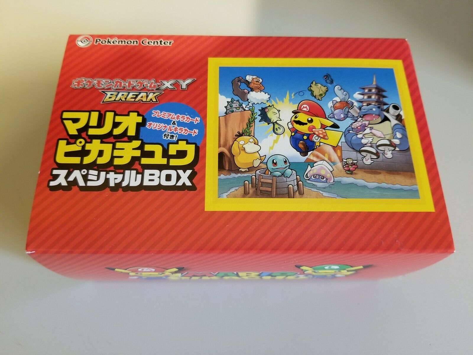 Japanese Mario Pikachu Pokemon Center Collectible Box Mario Version - No Cards