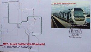 Malaysia FDC with Miniature Sheet (17.07.2017) - MRT Sungai  Buloh-Kajang Line