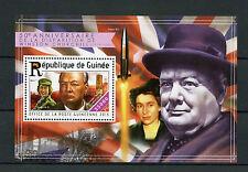 Guinea 2015 MNH Winston Churchill 50th Memorial 1v S/S Queen Elizabeth II Stamps