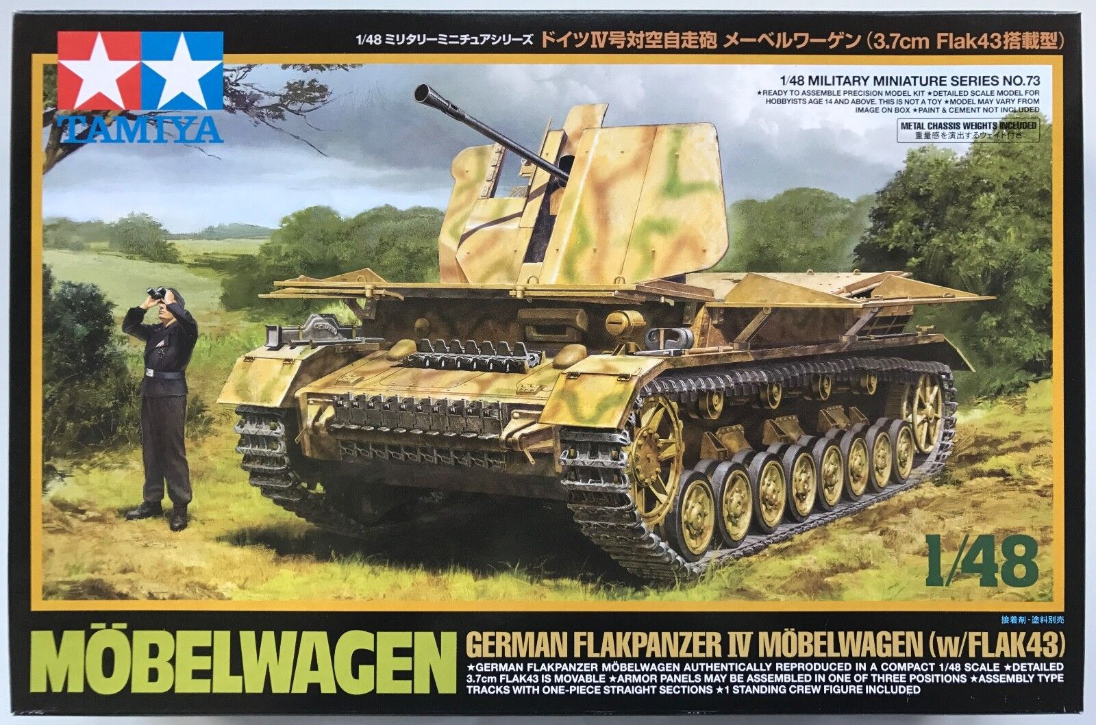 Tamiya 32573 mobelwagen tedesco flakpanzer iv (w   flak 43) 1   48 modello kit